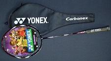 Ракетка для бадминтона Yonex Carbon 8000 Light