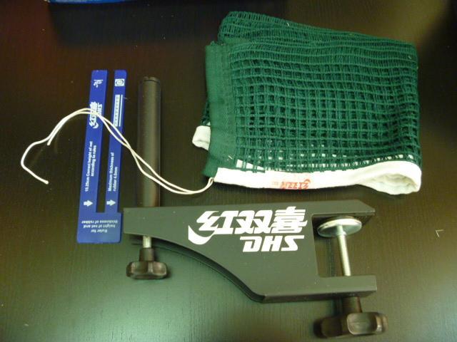 Крепление для настольного тенниса DHS P145 ITTF с сеткой