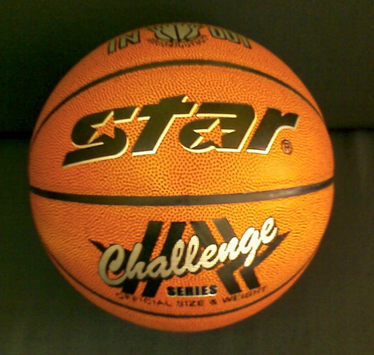 Мяч баскетбольный Star