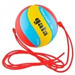 Мяч волейбольный Gala на растяжках