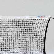 Сетка теннисная KV.REZAC